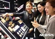 """여성 40% """"화장품, 브랜드·광고보다 효능·효과가 중요"""""""