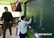 서울 초등학교 교실 10개중 6개 여전히 분필가루 날리며 수업중