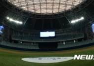 고척스카이돔 최초 공개되는 1·3루 신규 전광판