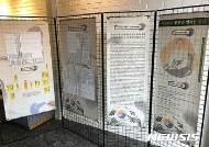 대전 중구, 족보박물관서 유관순 열사 족보 특별전