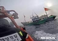 해경, 불법조업 중국어선 대응 훈련…고속단정 실탄 사격