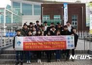 대구한의대, 글로벌 인재 양성 위해 중국에 유학생 파견