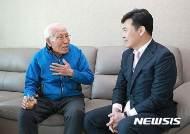 정완진 애국지사 위문하는 이현주 부시장