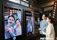 삼성전자 위협하는 中 스마트폰…러시아 세력 확장