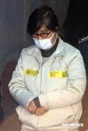 '영재센터' 실소유주 누구…최순실·장시호 재판서 가린다