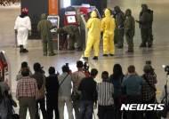말레이 경찰, 공항 독극물 검사 완료