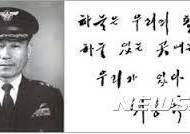 강북구, 기미독립선언서 배포 오세창씨 등 독립운동가 96명 발굴
