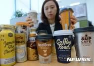 커피음료, 당류 함량은 높고 카페인 함량은 제품별 차이 커