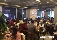 굽네치킨, 첫 일본 진출…도쿄 신주쿠 '신오쿠보점' 1호점 오픈