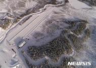 한국타이어, 핀란드에 타이어시험장 '테크노트랙' 오픈