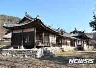 '경주교동 최씨고택→경주 최부자댁'…민속문화재 137건 개명