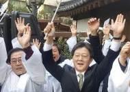 """유승민 """"朴대통령 탄핵 인용, 99.9% 확신"""""""