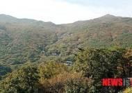 부산시 '금정산 국립공원지정 타당성조사 용역' 착수