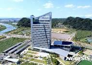 한국남동발전, 정규직 인턴모집 평균 137대 1