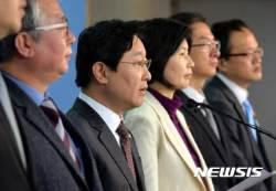 권성동 법사위원장은 특검법 개정안 상정하라