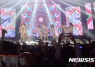 평화 통일 콘서트 참여한 AOA