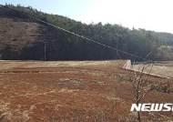 광해관리공단, 해빙기 사업장 집중 안전점검