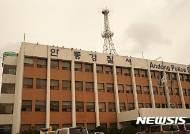 안동경찰, 외국인여성 성매매 알선책 2명 검거