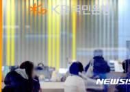 은행권 '점포 경쟁시대' 끝나나…4년새 6대銀 영업점 442개↓