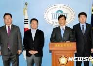 [종합]민주당 기동민·어기구·이철희, 안희정 캠프 합류
