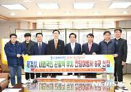문경시, 내외국인 관광객 유치 전담여행사 6곳 선정