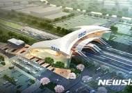 서대구 고속철도역 건설 본격 추진…대구시·한국철도시설공단 협약 체결