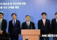 """[특검발표]""""세기의 재판 준비""""…윤석열 검사 등 공판체제로 전환"""