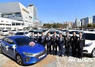 광주시 친환경자동차 보급 속도…수소·전기차 확대