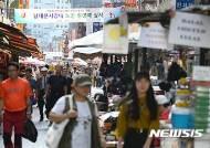 中 보따리상도 '사드 보복' 동참…남대문·동대문 시장 '직격탄'