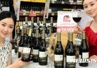 캘리포니아 피노누아 와인이 1만원대