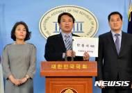 """바른정당 """"탄핵반대 서명 명단, 정치적 무덤 될것"""""""