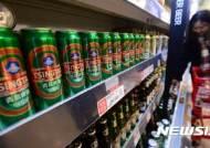 '반중정서' 칭다오 맥주 등 중국산 제품 불매운