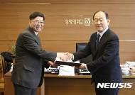 상명대, 이일규 전 소상공인시장진흥공단 이사장 특임교수 임명