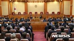 [탄핵심판 D-1]헌재, 밀린 숙제 '산적'…세월호·위안부·국정교과서 헌법소원 등