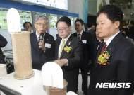 김재수 농림축산식품부 장관-김병원 농협중앙회 회장