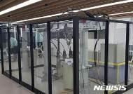 한전, 전력 사물인터넷 실험실 대학·산업계 개방