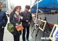 사진으로 기록된 대전 촛불 집회