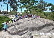 화순 운주사 석불석탑군 세계유산 잠정목록 등재