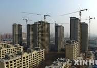 [올댓차이나]중국 1~2월 부동산 개발투자 전년비 8.9%↑…고정자산 투자 8.9%↑