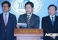 """자유한국당, 경선룰 여진…일부 주자 """"후보 등록 안해"""""""