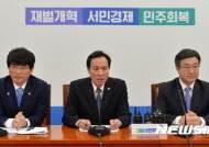 """박완주 """"한국당 경선룰은 황교안 룰…염치없는 발상"""""""