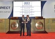삼성·미래에셋 자산운용사, 홍콩에 ETF 동시 상장…맞대결 관심