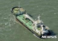대형유조선 납치 소말리아 해적, 석방금 요구..유럽연합 해군과 대치