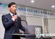 '한국형 복지국가로의 전환기, 복지정치를 말하다'