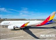 아시아나항공, 'A350' 1호기 도색 완료…내달 첫선