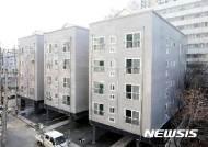 금천구, 청년맞춤형 임대주택 48세대 입주자 모집