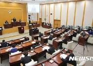 충주시의회, 내달부터 구속 의원 의정활동비 미지급