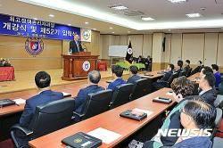 원광대, 행정대학원 최고정책관리자과정 입학식