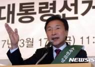 손학규, 19일 5·18 참배 후 광화문광장서 출마선언