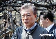 """문재인 """"공무원노조 가입범위 확대…朴 성과평가제 반대"""""""